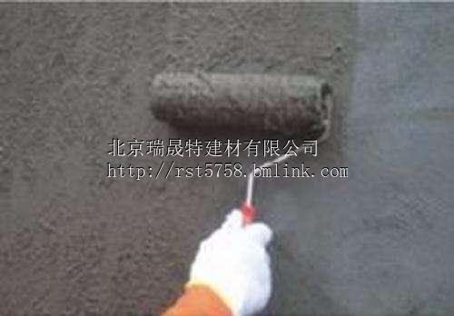 墙地面起砂修补剂价格