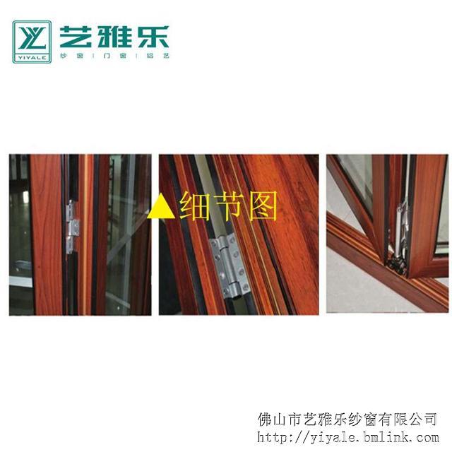 75重型 铝合金厨房折叠门卫生间推拉移门 阳台折叠门定制