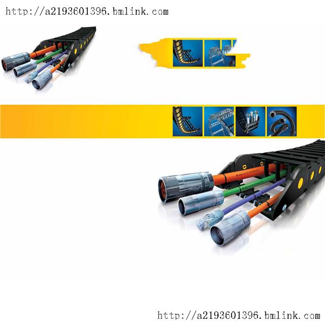 高柔性伺服电机控制电缆