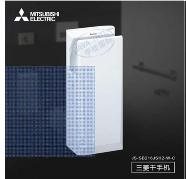 上海甲哇国际贸易有限公司