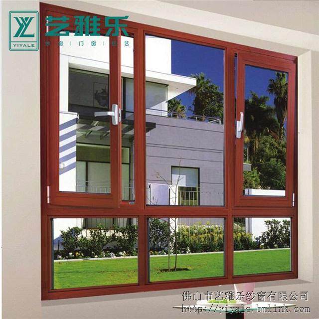 86非断桥双色 平开窗 璃隔热铝合金 隔音阳光房封阳台定制