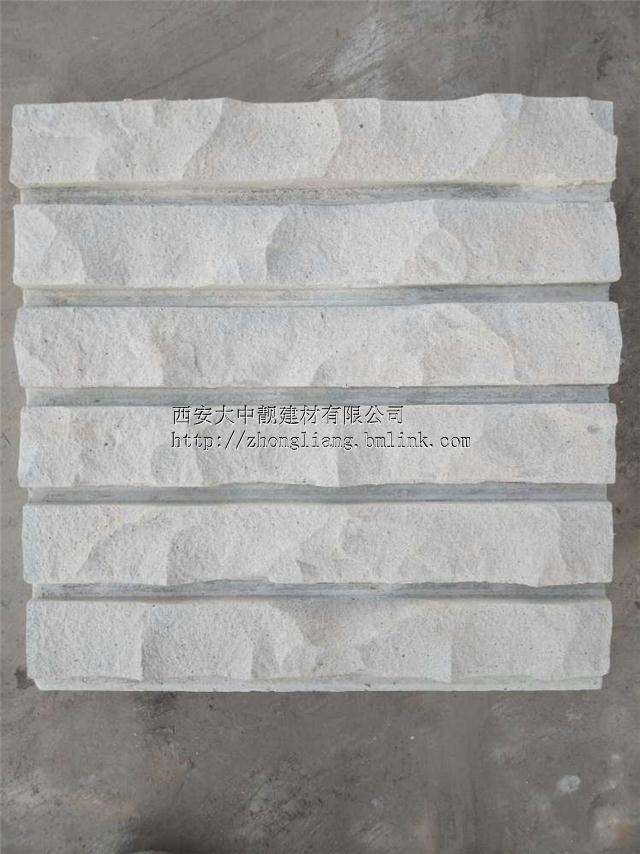 供应清水混凝土挂板13363910362