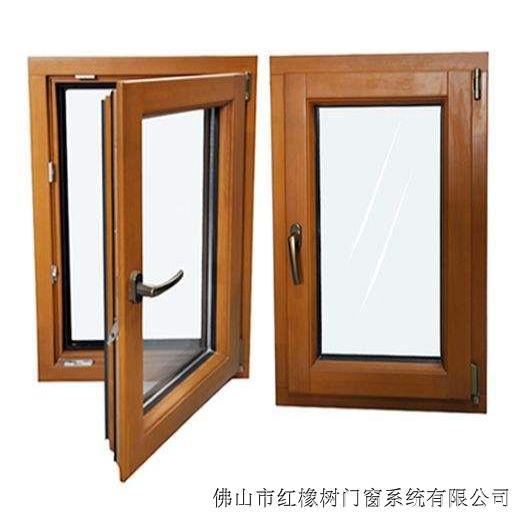 铝木门窗七大性能,你真的不用担心性能稳不稳定