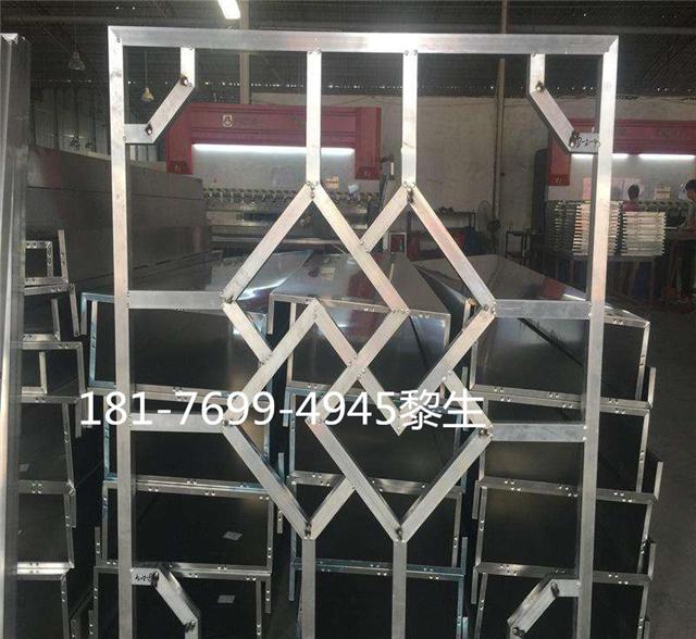 【厂家定制古典木纹铝窗花屏风】彩色型材冰裂花式铝花格铝隔断