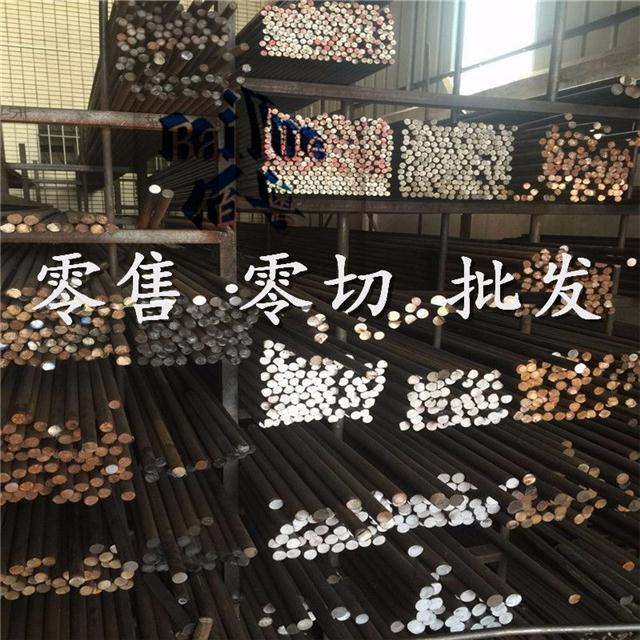 供应铬钼合金钢35CRMO圆钢 小规格圆棒 铬钼钢板