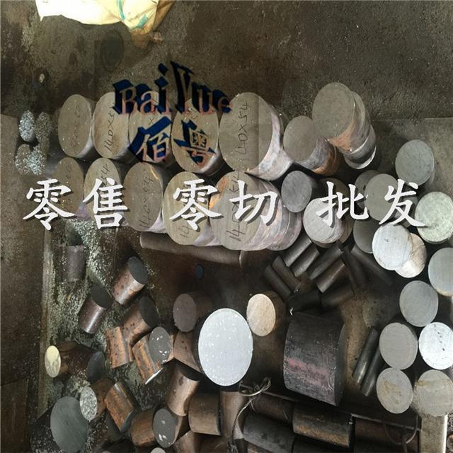 供应40crnimoa调质合金钢板 4140铬钼钢圆钢板