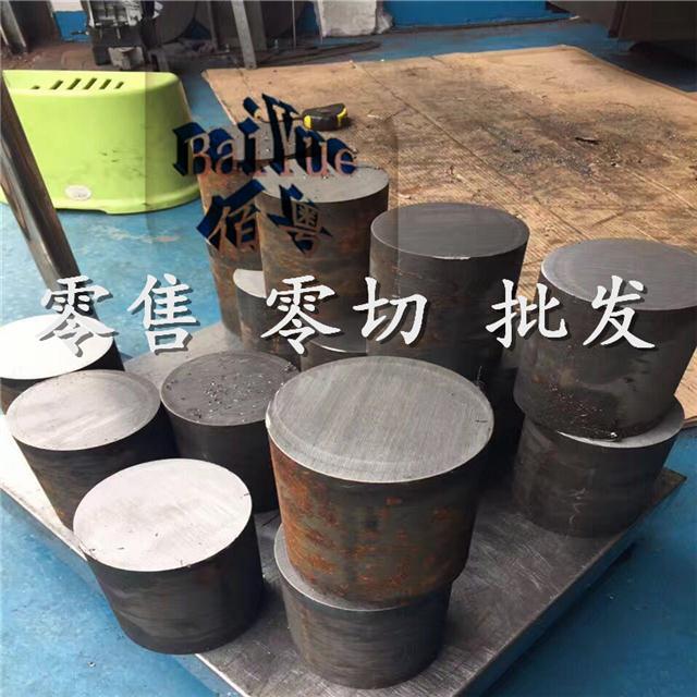 供应34CrMo4铬钼钢圆钢棒 34CrMo4高强度合金钢板