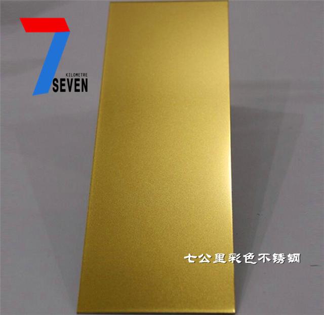 201 304 316高端喷砂钛金不锈钢板厂家批发定做