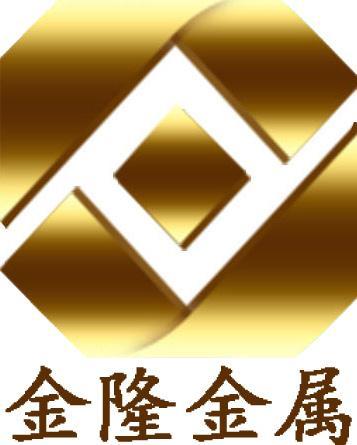 深圳市金隆金属材料有限公司