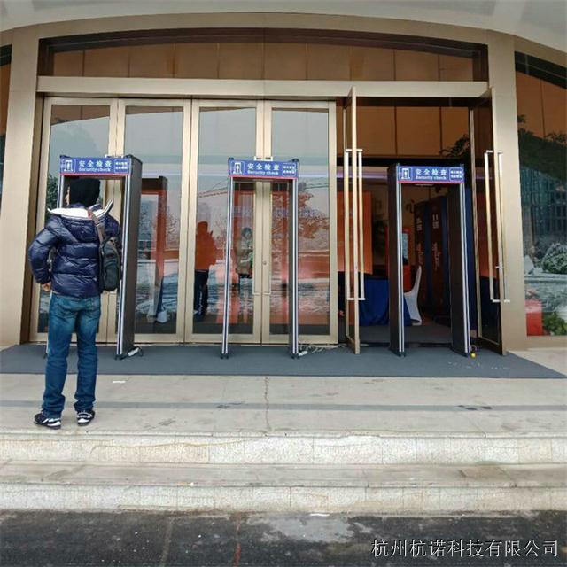 【安检X光机租售 杭州安检门租用】浙江中科盾品牌