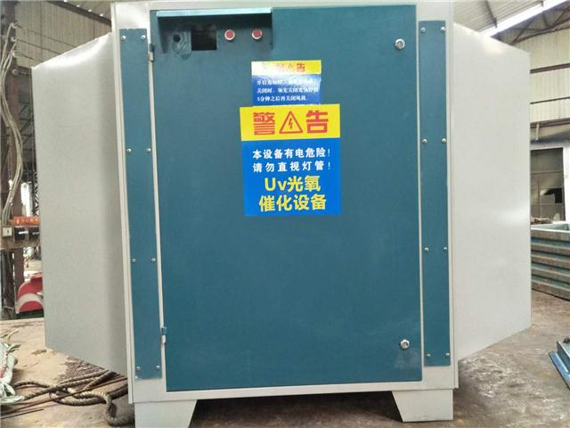 临沂8000风量光氧催化净化器价格