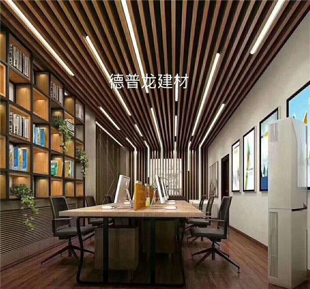咖啡廳裝飾定制-木紋轉印鋁方通-木紋鋁方通-德普龍廠家