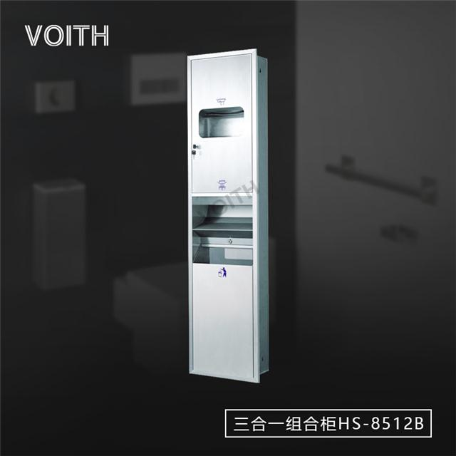 voith供应不锈钢暗装手纸箱烘手器垃圾桶三合一体机