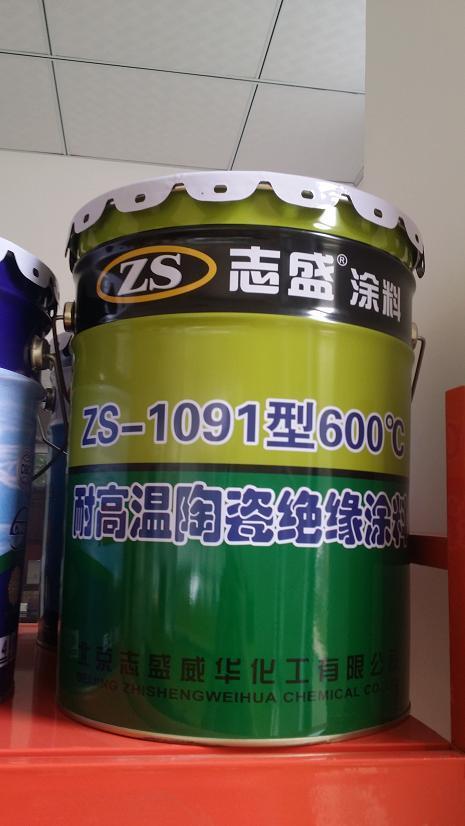供应高温600℃耐10万伏电压绝缘漆