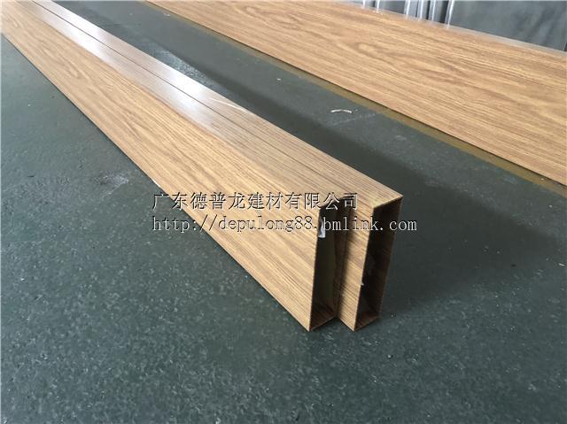 型材吊顶条形格栅-粉末涂层铝方通价格实惠