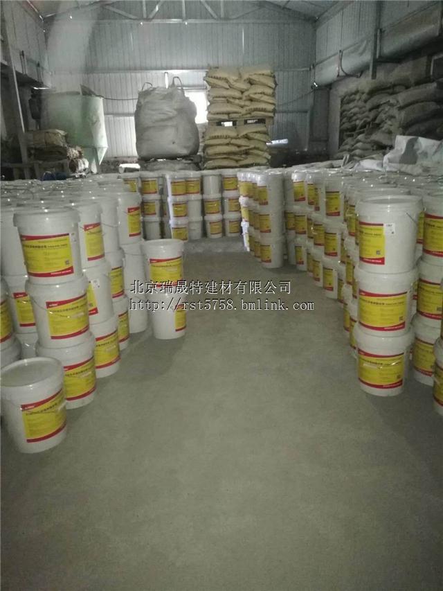 乌海环氧砂浆环氧胶泥价格