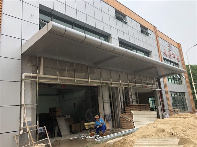 杭州省辦公樓 商場吊頂鋁單板 幕墻氟碳鋁單板銷售廠家