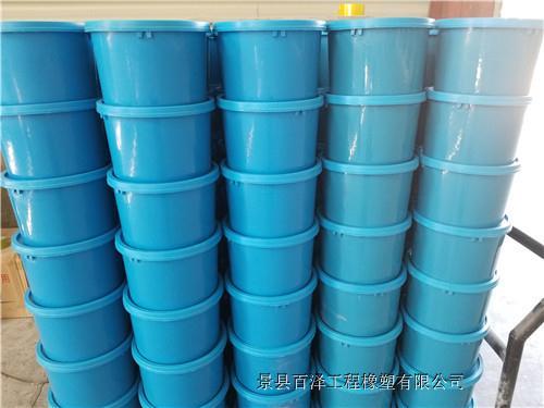 双组份聚氨酯密封胶厂家A南陵双组份聚氨酯密封胶厂家批发零售