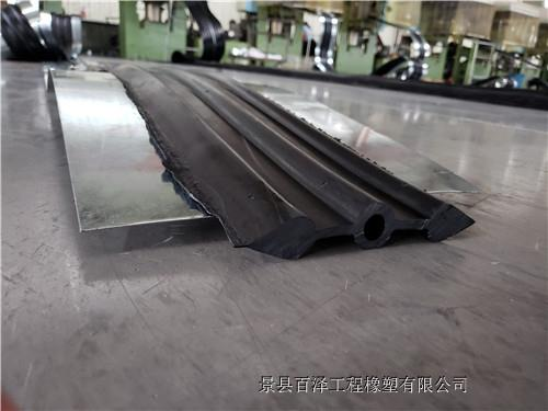中孔型钢边橡胶止水带厂家A中孔型钢边橡胶止水带厂家型号齐全