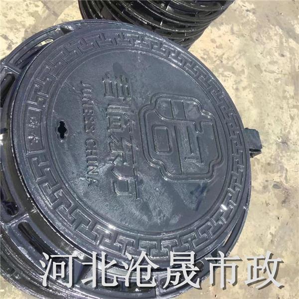石家庄球墨铸铁井盖厂家【河北沧晟】球墨铸铁井盖