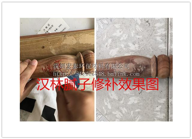 汉林木器修补腻子不用调色开桶即用节约成本