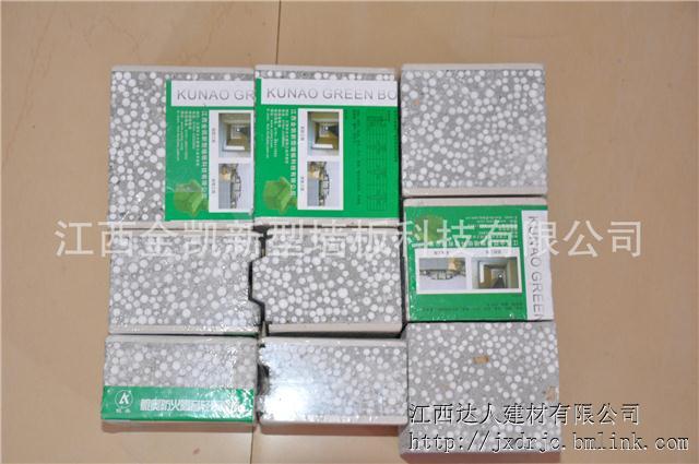 新一代节能 环保隔断材料  住宅别墅内隔墙板 长沙轻质墙板专卖