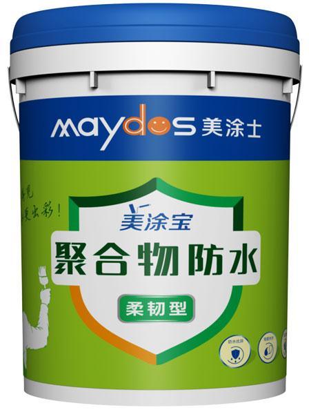 厂家直供美涂士防水浆料(K11标准型)