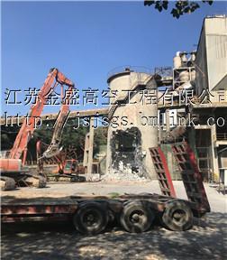 北京市煙囪拆除施工隊
