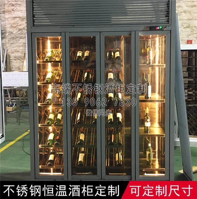 不銹鋼酒柜裝飾效果圖-不銹鋼恒溫酒柜定做