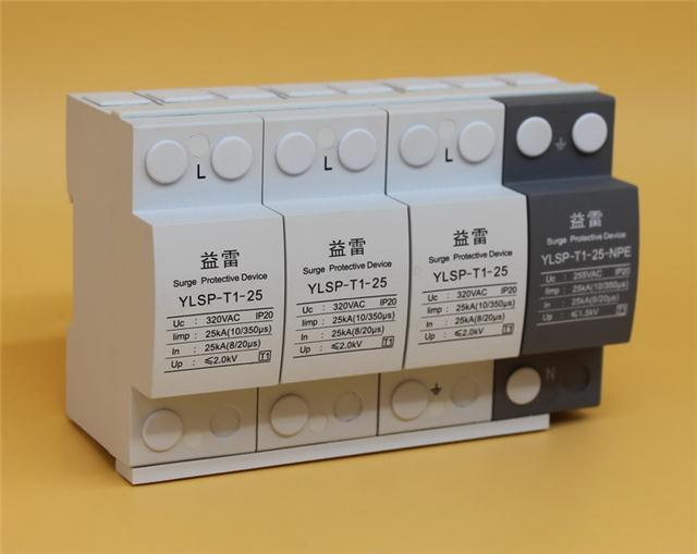 供應交流電源防雷器和電源防雷模塊