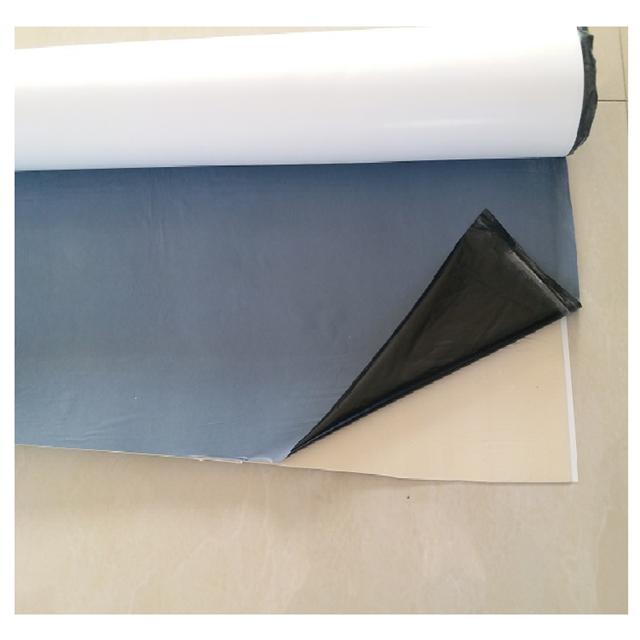 雙面粘丁基橡膠自粘防水卷材地下管廊