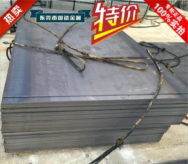 35Cr合金钢板 35Cr圆钢切割零售