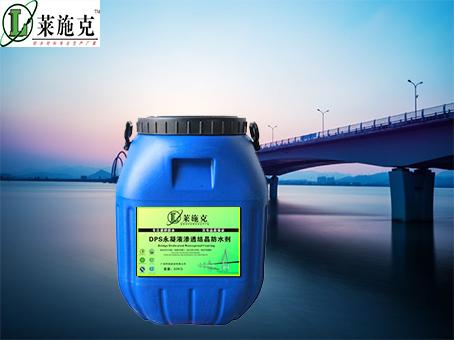 钢箱梁桥面防腐施工DPS永凝液渗透型防水涂料