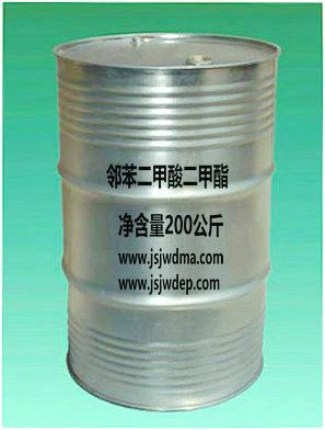 供应邻苯二甲酸二甲酯(DMP)