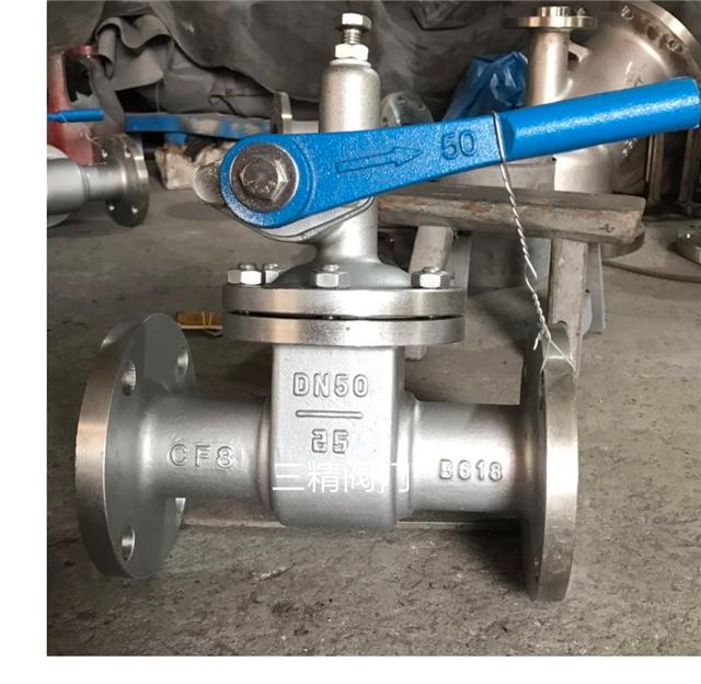 Z48H-16P快速排污阀 304不锈钢