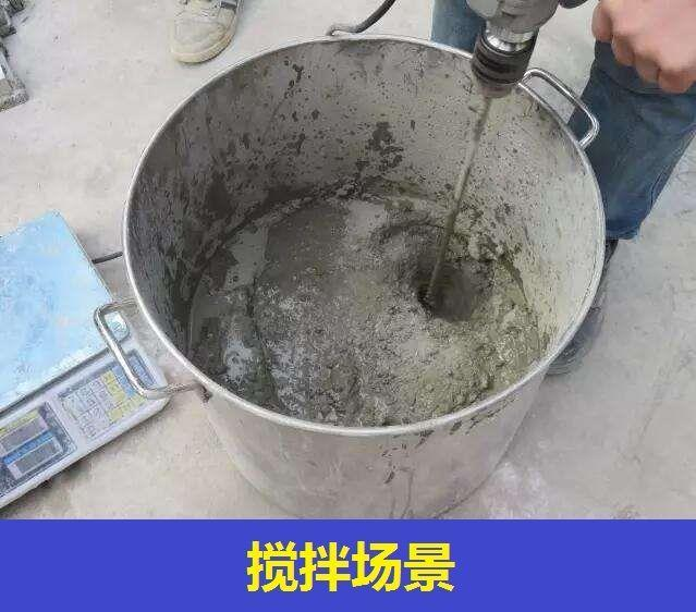 河南环氧树脂砂浆厂家 河南孔道压浆剂价格
