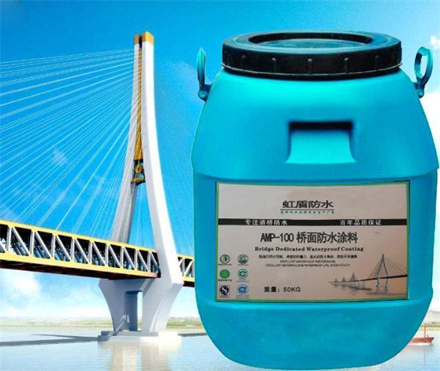 amp-100桥面防水粘结剂价格