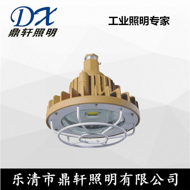厂家现货BFC8350-30WLED防爆泛光灯