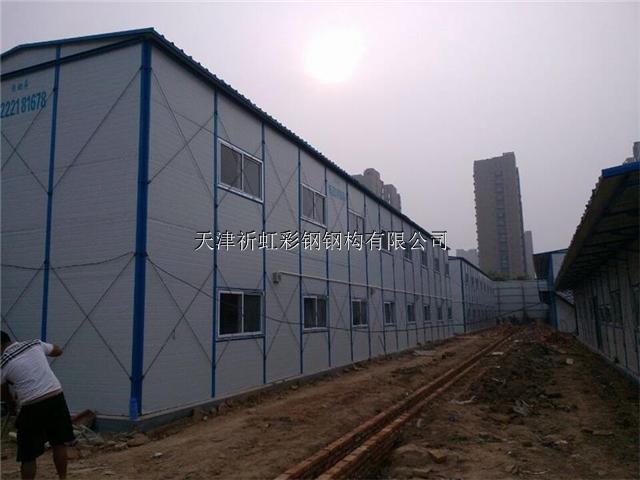 河北沧州搭建工地居住环保活动房 沧州活动房价格