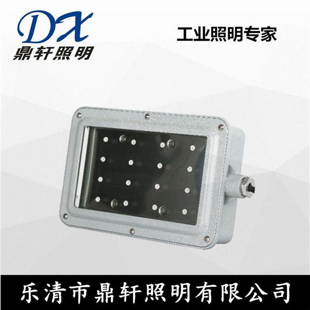 鼎軒照明LED線纜溝燈ZS-GF294-40W