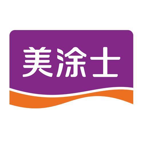 广东美涂士建材股份有限公司