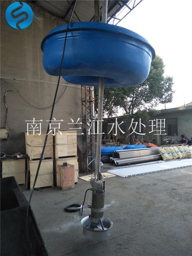 FQJB0.85/8-260/3-740浮筒潜水搅拌机厂家