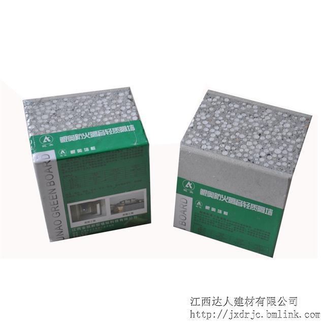 供应新型轻质墙板-建筑隔墙板