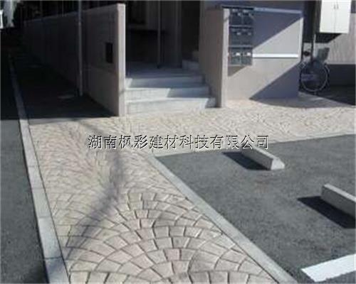 无锡压模地坪价格便宜低廉无锡艺术压模地坪抗折承重压性强