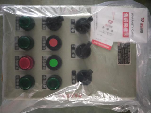 5.5KW防爆变频器控制箱