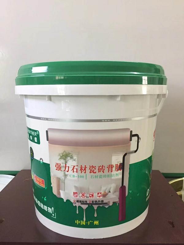 中国***贴砖产品【瓷砖背涂胶】厂家直销特价