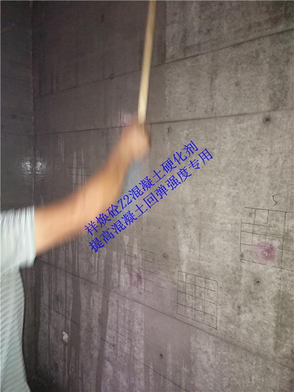 低标号混凝土怎么提高回弹