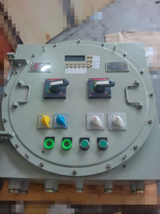 IIC级煤棚专用防爆照明配电箱