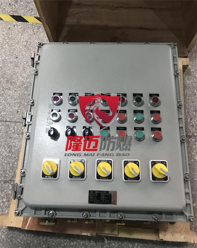 BXM51铝合金防爆照明配电箱