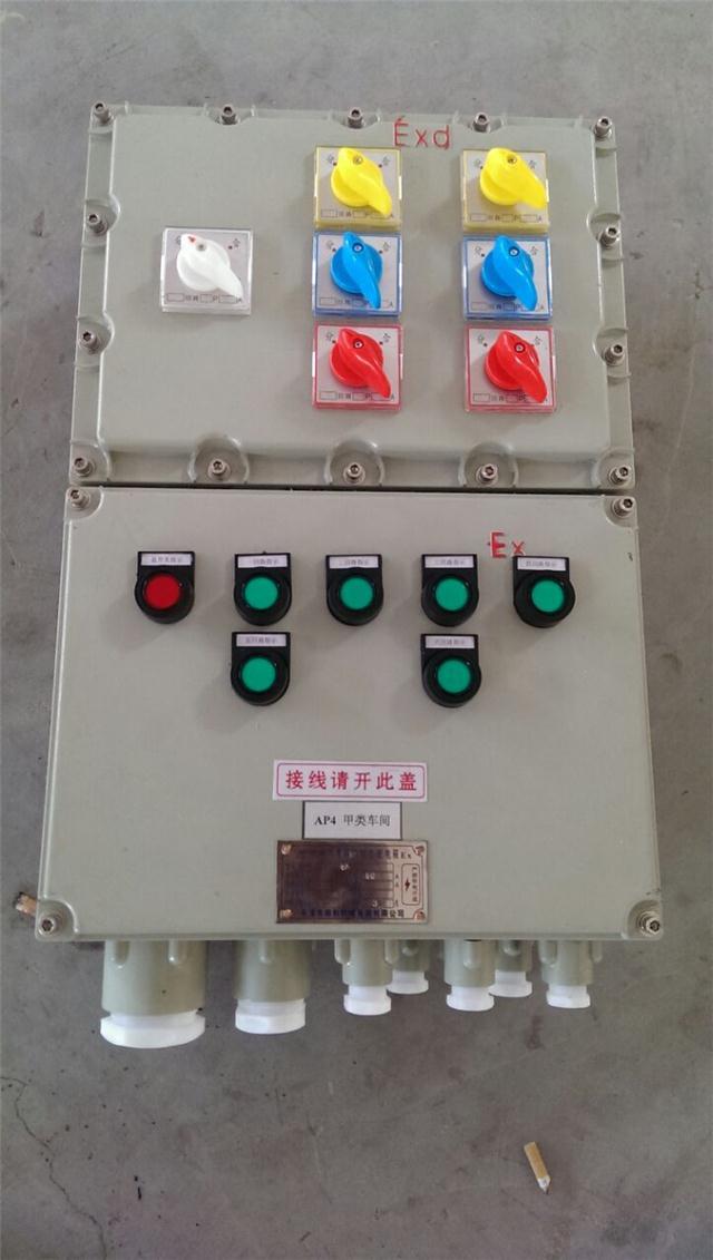 防爆时控照明配电箱